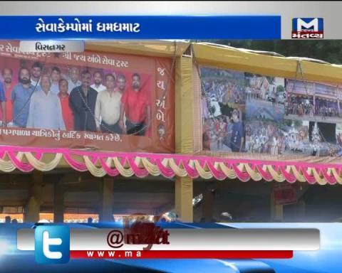 Seva Camp organized at Visnagar for Ambaji Pilgrims
