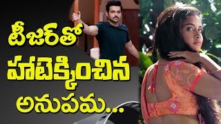 Anupama ups glam quotient in HGPK I Ram Pothineni I Anupama parameshwaran I rectv India