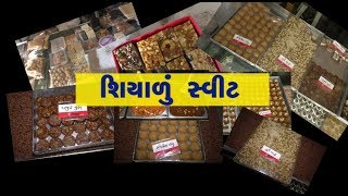 Winter Special Sweets by Abtak Channel