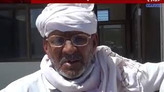 JAMKHAMBHALIYA : BUS GOING TO SHIRDI HIT THE PEDEDTRIAN TO AN OLD MEN