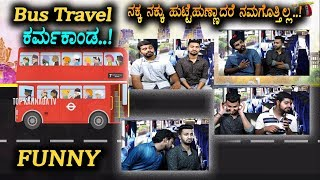 Bus Travel Karmakaanda Very Funny Video | Kannada Fun Bucket New Episode | Top Kannada TV