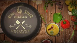 Master Chef Present Delicious Rasathal  Episode 6