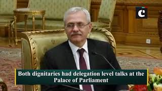 VP Venkaiah Naidu meets President of Chamber of Deputies of Romania