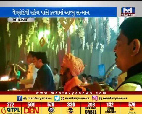 Ahmedabad: Mantavyanews CMD Jignesh Patel honored by Prajapati Family