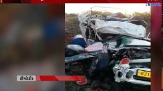 BAGASARA: NEAR TO BHOGAVO RIVER DUE TO THE ACCIDENT THERE IS 2 DEATH & 1 PERSON INGURED