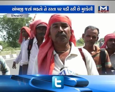Himmatnagar: Ambaji Pilgrims facing problem while passing through State Highway