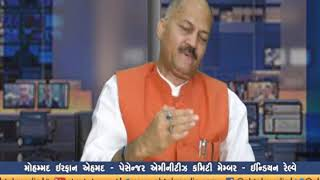 Special Debate with Mohammad Irfan Ahmed by Abtak Channel - Chai Pe Charcha
