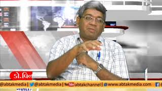 Special Debate with Dr. Vinay Kumaran by Abtak Channel - Chai Pe Charcha