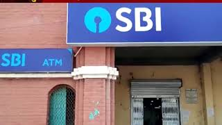 Santrampur : because of scarcity of money in ATM scarcity of money in ATM