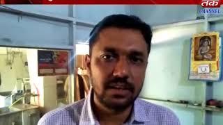 Keshod : Health Department Raid In Keshod And Junagadh