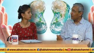 Special Debate With  Dr . Sanjay pandiya | Abtak Chai pe Charcha - 2017
