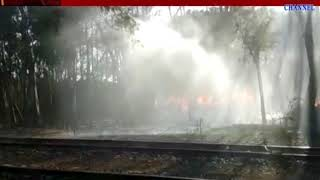 Gir somnath : Fire Blast  In Wood Buhch Veer Delvada Railway Station
