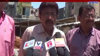 Gir Somnath : Issur & Problem Of Gaushala For Scarcity Of Grass
