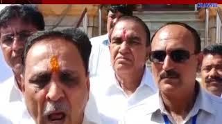Gir somnath : At Triveni Sangam Programme Cm Gave His At mart Present
