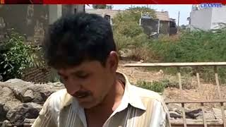 Vadiya : Every where Mud Or  Garbage Found In Vadiya