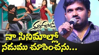 Maruthi Explains about Controversy with Nayanthara I Nayanathara I Maruthi I Rectv India