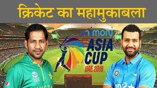 मैदान पर आमने-सामने भारत-पाक || ANV NEWS