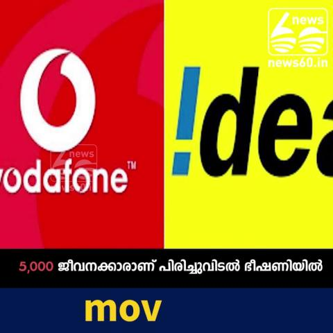 Vodafone-Idea Cellular job losses: Over 5,000 employees may be sacked, says report