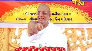 PP. Srimad Vijayratn Sunder Surishwar Ji   Ep -38
