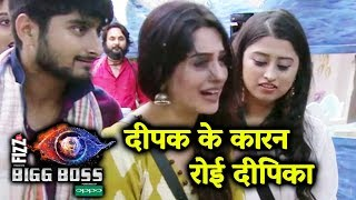 Deepak Thakur Makes Deepika Cry | Bigg Boss 12 Latest Update