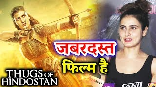 Thugs Of Hindostan FIRST LOOK Reaction By Fatima Sana Shaikh