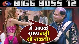 Shocking! Jasleen Denies To Sleep With Anup Jalota | Bigg Boss 12 Latest Update