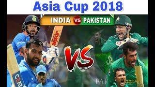India vs Pakistan Live Asia Cup 2018 || ind vs pak live 2018 || Asia Cup 2018 live | ind vs pak 2018