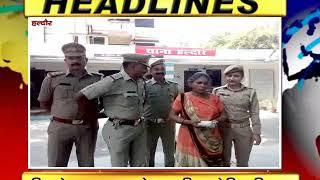 NEWS ABHI TAK HEADLINES 19.09.2018