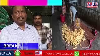 VIGILANCE & FOOD SAFETY OFFICERS RAIDS ON AMRUTHA FOOD PRODUCTS AT AUTO NAGAR , VISKHA