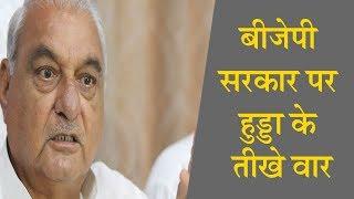 Jankranti Rathyatra का Aakhiri Din || ANV NEWS