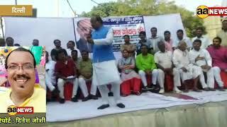 Union minister vijay Goel visit Tri Nagar, Rampura meet traders regarding sealing issue