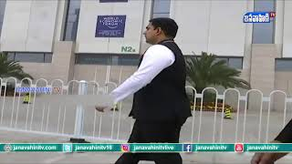 AP IT Minister Nara Lokesh Prticipation in Word Economic Forum at China || Janavahini Tv