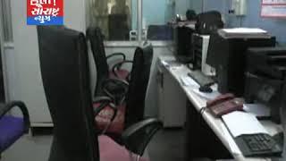 મોરબી-MTN ના 214 કર્મચારીઓ પગાર વધારા માટે વિરોધ કરાયો