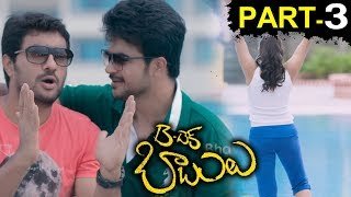 B Tech Babulu Full Movie Part 3 - Sreemukhi, Nandu, Shakalaka Shankar