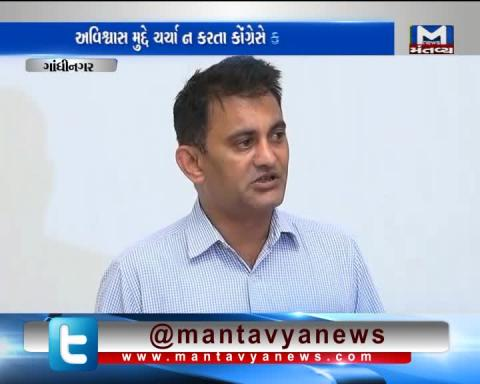 Congress leader Paresh Dhanani's attack on BJP Government