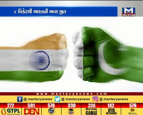 India beat Pakistan by 8 wickets