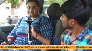Bogash Driving School Special Story By Abtak Channel