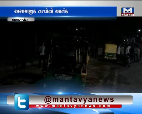 Some Anti-social elements burned an Auto Rickshaw in Banaskantha