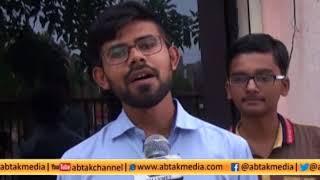 Rajkot Hostel  Special Covrage By Abtak Channel
