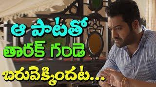 Aravinda Sametha Peniviti Song  I Peniviti Lyrical Song I jr NTR I Aravinda Sametha I Rectv India