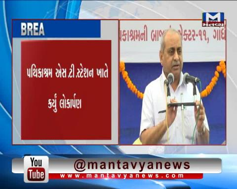 Gandhinagar: Buses Started by State Government