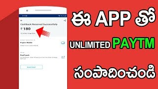Earn Unlimited Paytm cash Telugu | Rozdhan