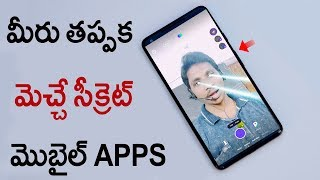 Wonderfull apps you must try telugu