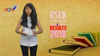 GSEB 12th SCIENCE RESULT DECALRED || Special Covrage By Abtak Channel