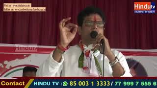 Peddapalli jilla ramagirilo congress ennikala pracharam //HINDUTV LIVE//