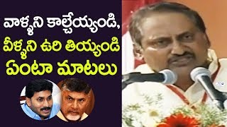 Ex CM Kiran Kumar Reddy Fires on Chandrababu Naidu and YS JAGAN | TDP vs YSRCP | Top Telugu TV