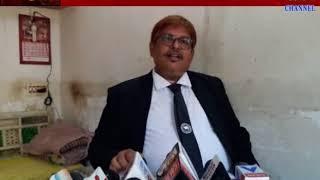 Manavadr : In The Matter Of Duplicated Document Cased Manavadr Court declare Him Non Criminal
