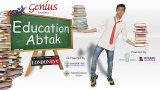 EPISODE 3    EDUCATION ABTAK   BHARAD SCHOOL