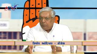 Special Debate with Kishor Andipara and Nitin Dhagech by Abtak Channel - Chai Pe Charcha