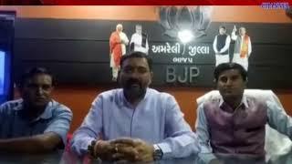 Amreli : Karobari Meeting Are Done Of ST/SC Morcha